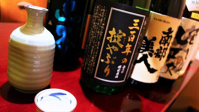 日本酒 長崎佐世保市 下京町 隠れ家 和食ダイニング橘川